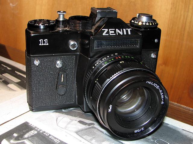 Zenit 11 Prodam Fotoapparat Dnepr Prodazha Zenit 11 Prodam
