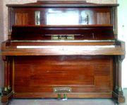 Срочно!!!! продам фортепиано
