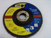 Круги шлифовальные лепестковые (КЛТ) RinG