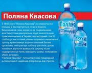 Вода минеральная оптом