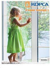 Окна и двери из элитного,  экологического немецкого профиля REHAU