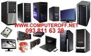 Куплю компьютеры в любом состоянии в Днепропетровске