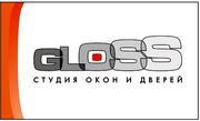 Студия Gloss - студия окон и дверей