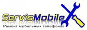 Ремонт китайских мобильных телефонов в Днепропетровске