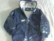 Недорогие мужские куртки