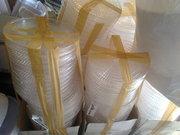 Продаем отходы (лом) пластмасс/пластика