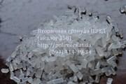 Продаем вторичное полимерное сырье гранулированное