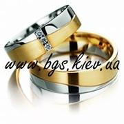 Кольца золотые обручальные