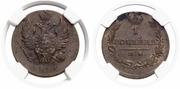 1 копейка 1821 года.