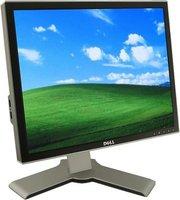 Хотите купить монитор Dell 2007WFPb с IPS-матрицей из Европы дешево