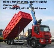 Вывоз металлолома Днепропетровск,  демонтаж металлоконструкций,  прием л