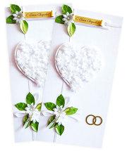 листівки весільні запрошення