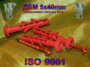 Дюбель WAVE 5х40mm гриб быстрого монтажа с ударным шурупом-iso 9001