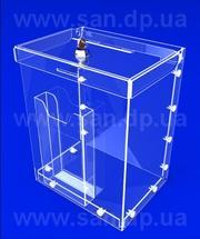 Ящики для голосований и проведения акций