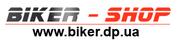 Biker-Shop | Интернет-магазин запчастей