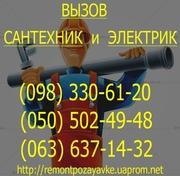 Забилась труба,  канализация Днепропетровск. Не уходит вода