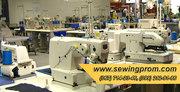 Промышленное швейное оборудование новое и б/у купить в Украине