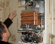 Ремонт газовой колонки Днепродзержинск. Вызов мастера по ремонту