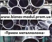 Металлолом Днепропетровск,  металлолом Днепродзержинск.