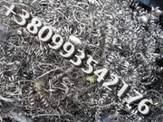 Организация производит закупку стружки стальной и чугунной ДСТУ 4121-2