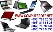 Продам ноутбуки в Днепропетровске