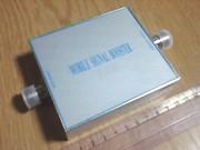 Ретранслятор,  повторитель GSM-9060 L 900 MHz комплект