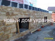 пеностекло Днепропетровск пеностекло Харьков пеностекло Донецк