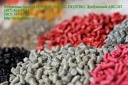 Вторичное полимерное сырье: вторичная гранула ПНД,  ПВД,  ПС,  ПП, трубный