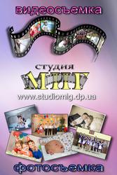Свадебная видеосъемка в Днепропетровске