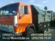 Грузоперевозки,  доставка стройматериалов,  вывоз мусора Газель,  Зил,  К