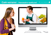 Сайт с каталогом товаров и формой заказа