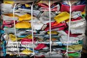 Купим отходы флакона и канистры ПЭНД (HDPE)