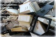 Покупаем отходы пластмасс: ПЭНД,  ПЭВД-ТУ, стрейч,  ПП,  ПС,  агломерат стр