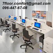 Мебель для Call-центров.