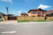 Продам дом в Днепропетровске,  Новоалександровка,  206 м2,  уч. 8 соток.