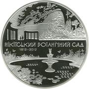 Куплю монеты Украины