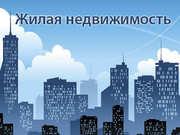 Продам 2-х.комн. в Приднепровске
