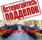 Продажа ДИСКОВА БОРОНА АГД-2.1, АГД-2.5Н ОРИГИНАЛ!!!
