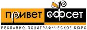Полиграфия,  сувениры ,  дизайн. Днепропетровск. Лучшие цены.