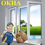 Окна Двери Жалюзи Потолки под ключ!