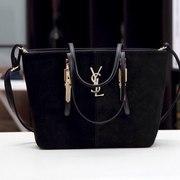 Продам Женская замшевая сумка Yves Saint Laurent - опт и розница