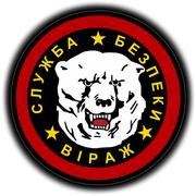 Пультовая охрана в Днепропетровске.