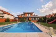 Продам дом 286 м2 в Днепропетровске,  в селе Новоалександровка.