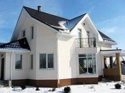 Продам дом 160 м2 в Днепропетровске,  в селе Новоалександровка.