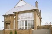 Продам дом 600 м2 в Днепропетровске,  село Новоалександровка.