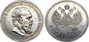 Оцениваем и покупаем золотые и серебряные монеты.