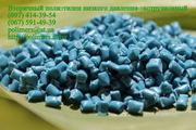 Вторичное полимерное сырье: вторичная гранула ПНД,  ПВД,  ПС,  ПП-A4