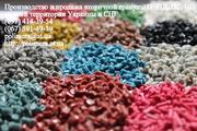 Предлагаем гранулу НД и ВД высокого качества из чистых отходов