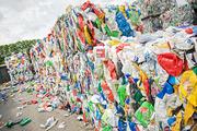 Дорого куплю отходы ПНД канистр из-под масла,  баклажки из-под моющих)
