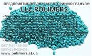 Продажа и производство вторичной гранулы полистирол средней и высокой